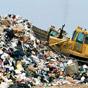 Правительство научит украинцев, как обращаться с мусором