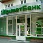 Задолженность Приватбанка перед НБУ во 2 квартале сократилась
