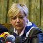 Гонтарева не знает, куда исчезли деньги пенсионного фонда Нацбанка