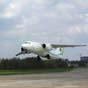 ГП «Антонов» выиграло судебный спор у российского авиазавода