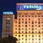 В Киеве дорожают гостиницы