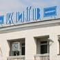 «Борисполь» купил у россиян детекторы взрывчатки через чешскую «прокладку»