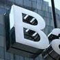 Назван самый слабый банк Европы