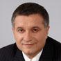 Аваков: МВД ликвидирует пожарную инспекцию