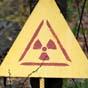 В Украине построят сухое хранилище ядерных отходов