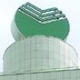 Сбербанк России готовит размещение облигаций в юанях