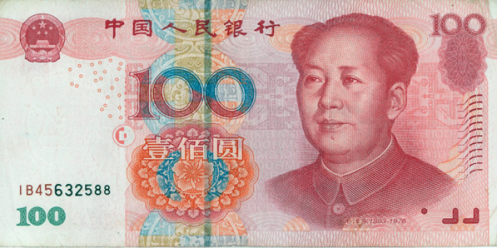 Великолепная шестерка: как выглядят самые известные банкноты мира