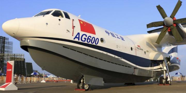 Китай начнёт продажи крупнейшего в мире самолёта-амфибии (фото)