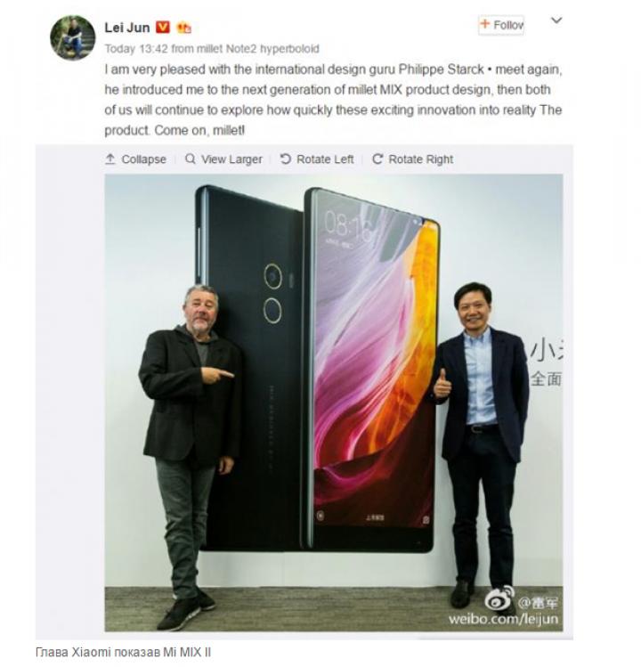 Глава Xiaomi рассекретил новый безрамочный Mi MIX (фото)