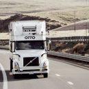 В США теперь осуществляется доставка пива с помощью беспилотных грузовиков