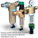 Большой ассортимент фильтров воды для дома