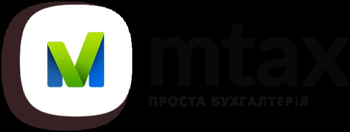 mTax решает задачу ведения бухгалтерского учета для субъектов малого и среднего бизнеса полностью онлайн