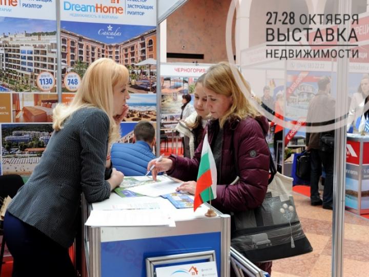 Насколько приумножится капитал при вложении в недвижимость в Европе или новостройки в Киеве