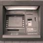 В Харьковской области взорвали второй за сутки банкомат ПриватБанка (фото)