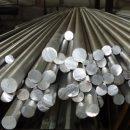 Первоклассный алюминий для широкого применения