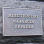 Минфин разместил ОВГЗ на 1,6 млрд грн