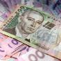Опубликован перечень самых высоких зарплат в Украине