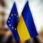 Экономическое сотрудничество между Украиной и Европейским Союзом набирает обороты.