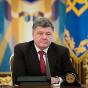 Рада отдала Нацкомиссию по тарифам в управление Порошенко