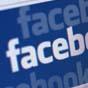 Facebook вредит обществу больше, чем McDonald's - опрос