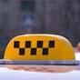 Большинство украинских таксистов работают нелегально
