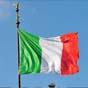 Италия увеличила импорт товаров из Украины