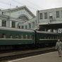 Украинские вокзалы могут отдать в управление частным компаниям