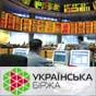 Красная зона: фондовый рынок Украины снизился вслед за мировым