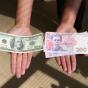 Прогноз валютного рынка в Украине на февраль