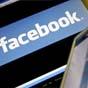 Facebook будет проверять пользователей, покупающих рекламу, с помощью почты