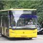 Украинцы смогут выбирать автобусного перевозчика