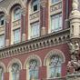 Нацбанк заинтересовался украинскими инкассаторами