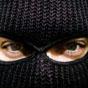 НАБУ проводит обыск в банке «Финансовая инициатива» - ФГВФЛ