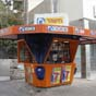 Данилюк призвал легализовать лотерею