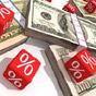 Данные НБУ по депозитным ставкам 20 ведущих отечественных банков по состоянию на 19 марта