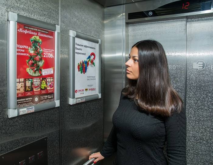 Эффективная реклама в бизнес-центрах