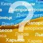 Названа пятерка самых прозрачных городов Украины