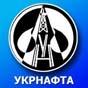 Фонд гарантирования продал пакет акций Укрнафты