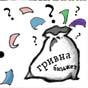 Аренда госимущества принесла казне 230 млн грн