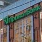 Приватбанк проиграл экс-супруге Боголюбова 500 миллионов