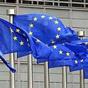 К 2050 году поездка по ЕС будет занимать 30 минут
