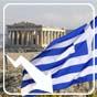 Германия заработала на финансовой помощи Греции почти 3 миллиарда евро