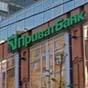 ПриватБанк завершил первое полугодие с прибылью