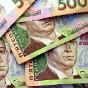 Украинцам не хватает 500-гривневых банкнот: НБУ просят напечатать