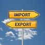 Импорт природного газа за год уменьшился на 57% (инфографика)