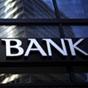 Банки Тигипко, Ахметова, Порошенко и Суркисов отчитались о прибыли
