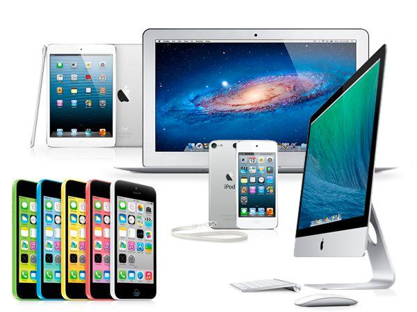 Техника Apple для всех