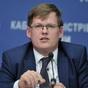 Розенко рассказал, когда украинцы получат минимальную зарплату на уровне 4200