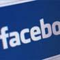 Укрзализныця приобрела услуги SMM для Facebook на 740 тыс. грн
