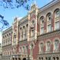 НБУ улучшил прогноз по размеру международных резервов Украины